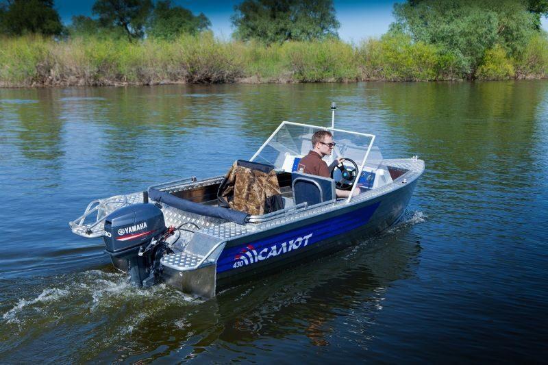 купить катер моторную лодку в самаре